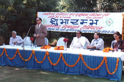 Inauguration of mobile hospital